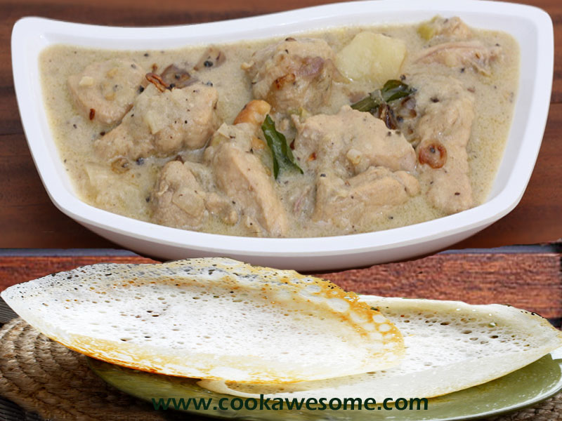 Chicken stew and appam recipe cookawesome for Appam and chicken stew kerala cuisine